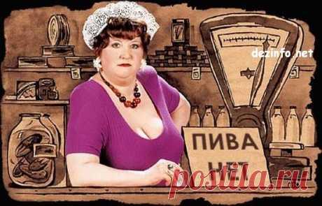 Что пили в Советском Союзе в будни и по праздникам