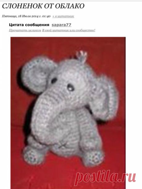 """Вязанная игрушка крючком""""Слон"""" из категории Мои работы – Вязаные идеи, идеи для вязания"""