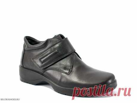 Ботинки женские Росвест 685-3, черный - женская обувь, ботинки. Купить обувь Roswest