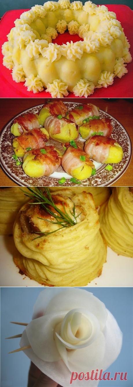 Los mejores platos de las patatas. Las guarniciones de las patatas.