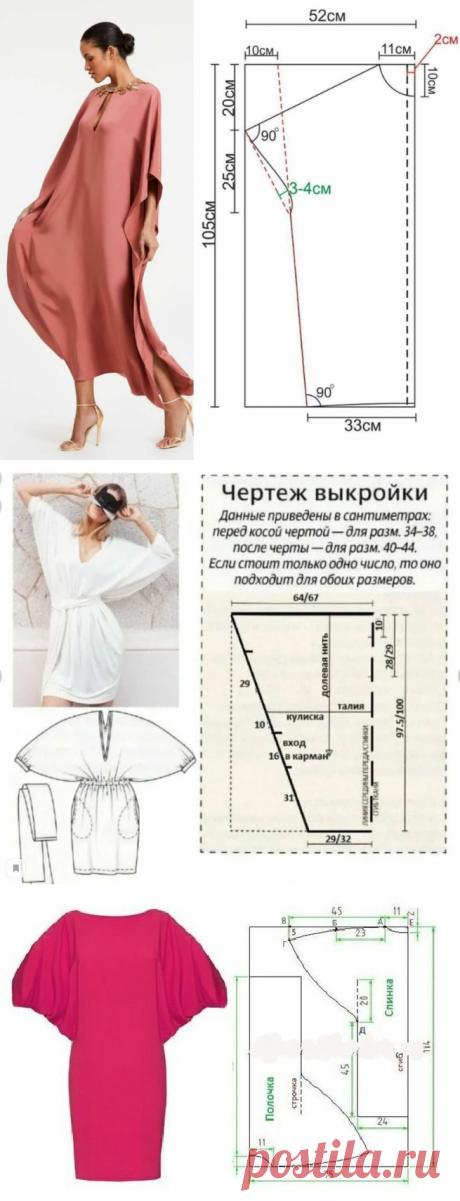 Успеть за 60 минут: как сшить платье без выкройки и сложных расчётов || 3 эффектные модели | Швейный омут | Яндекс Дзен