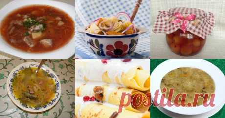 Старинные рецепты - 335 рецептов приготовления пошагово - 1000.menu Старинные рецепты - быстрые и простые рецепты для дома на любой вкус: отзывы, время готовки, калории, супер-поиск, личная КК