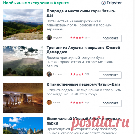 Отдых в Крыму с детьми: курорты Крыма для семейного отдыха