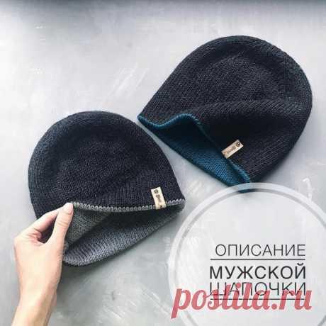 Мужская двойная шапка бини спицами - Modnoe Vyazanie ru.com
