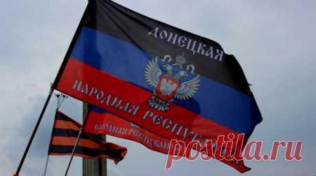 Осталось 2 года и Донбасс примет решение— Newzfeed