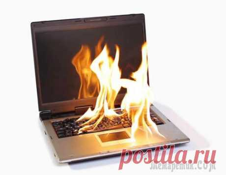 Виснет ноутбук: способы устранения проблемы