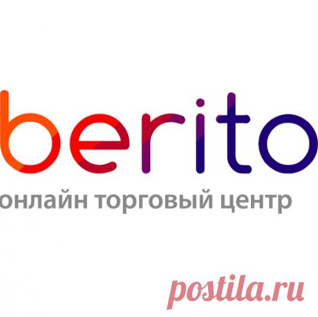 Berito Интернет-магазин