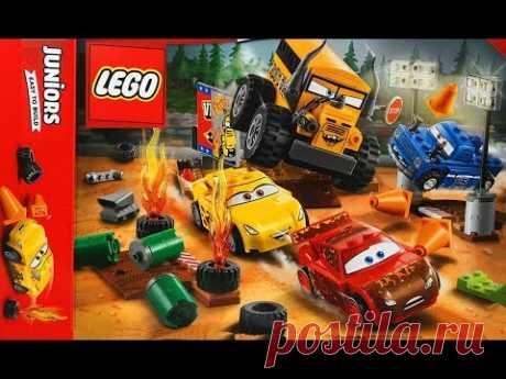 Лего Тачки 3 Молния Маквин Крус Рамирес Мисс Крошка Мультики про Машинки Lego Cars 3