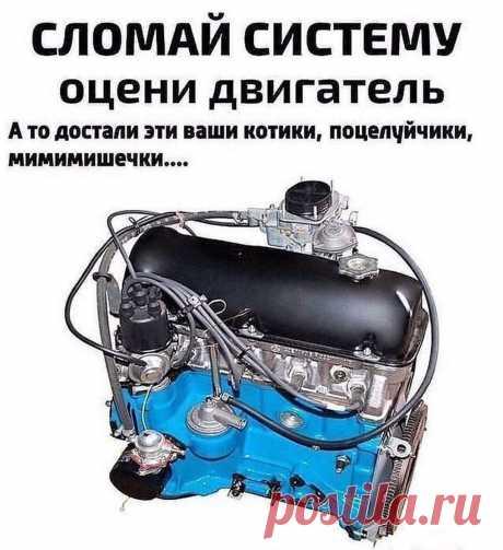 Красивый чистый двигатель на ВАЗ