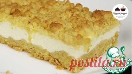 Творожный пирог с песочной крошкой - кулинарный рецепт