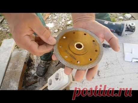 Фантастический диск по плитке,режет без сколов