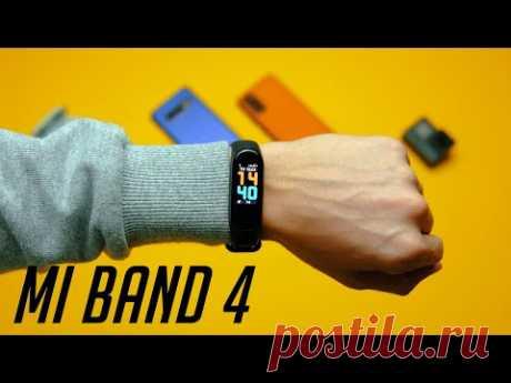 ДЖЕМ Xiaomi Mi Band 4 – подробный обзор. Как расширить базовые возможности?