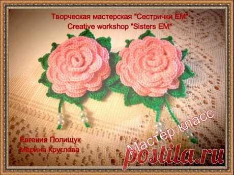 "Elastic master class ""Роза"" knitted hooks \/ Master class for gum hair ""Rose"" crocheted"