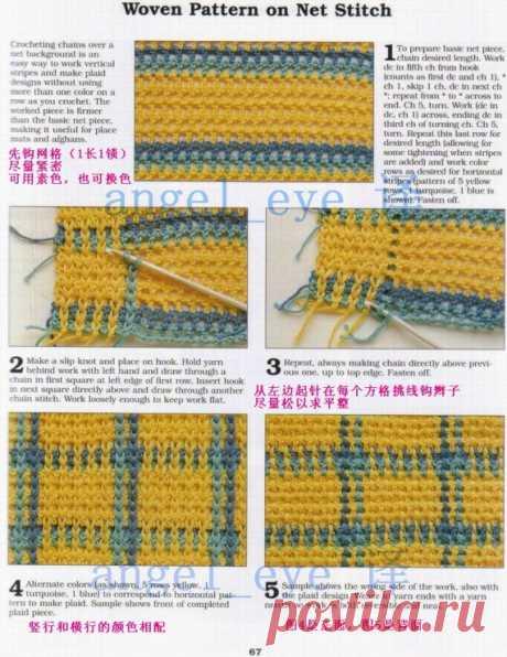 Вязание крючком - очень много