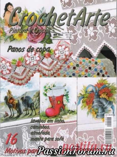 Представляю ещё журналы с росписью на ткани