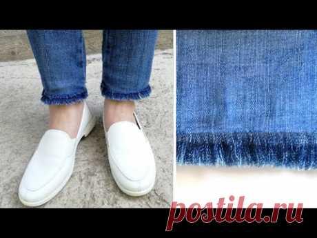 Как сделать бахрому на джинсах. Как обрезать джинсы. Ровная бахрома.