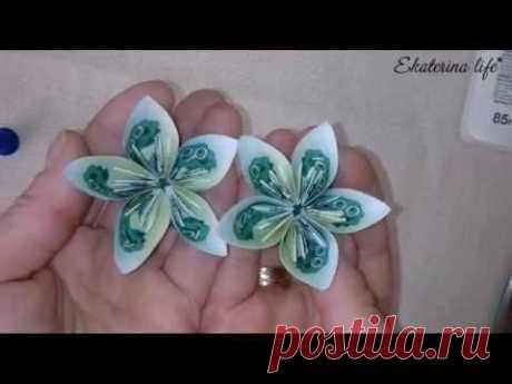 Оригами из купюры, цветок из денег, цветы из бумаги, лепестки из курюпюр