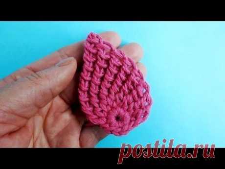 Crochet leaf Зеркальный тунисский листик вязание крючком 334 - YouTube