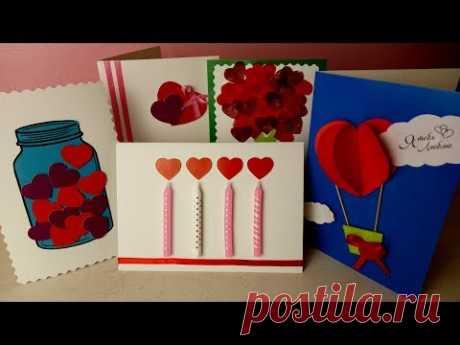 5 DIY МИЛЫХ ОТКРЫТОК на 14 февраля DIY 💖 оригинальные валентинки своими руками