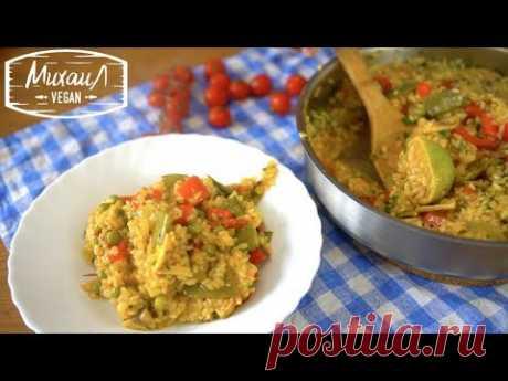 Паэлья - рис, который ты полюбишь
