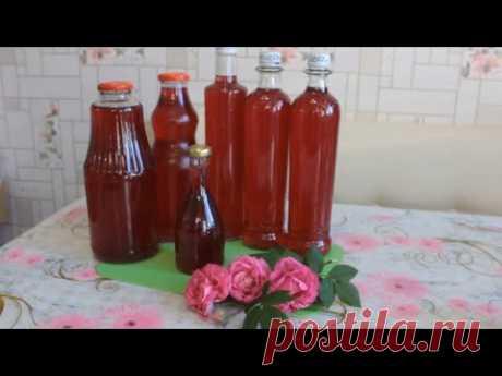 Сироп из Лепестков Роз!  Успейте приготовить, пока Розы Цветут! Розовая Вода/ Rose Water
