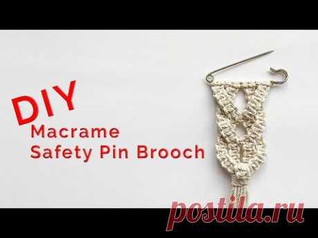 Tutorial Macrame Safety Pin Brooch - YouTube Брошь на английской булавке в стиле макраме. Используется: веревка витая 3 мм 8 веревок по 150 см. Длина выкройки - 11 см. Брошь английская булавка 9 см.
