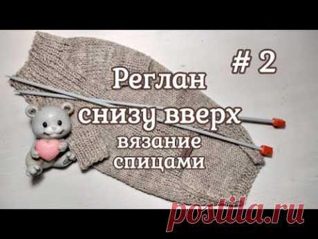 Свитер для собак, кошек спицами, реглан снизу вверх, часть 2, diy