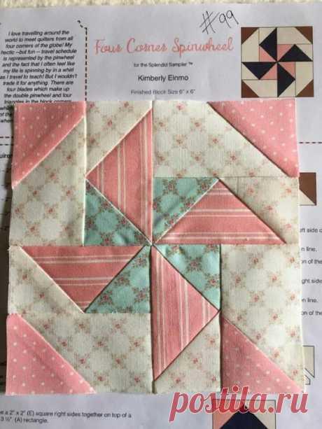 Лоскутные блоки. Идеи и шаблоны.