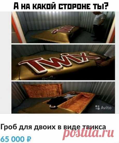 Двуспальный гроб