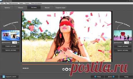 «Экранная Камера» - это новая программа, позволяющая производить запись видео с экрана монитора. С ее помощью можно снимать собственные ролики обучающего характера, захватывать онлайн трансляции, игры, видеозвонки, вебинары, презентации Power Point и многое другое в режиме реального времени.