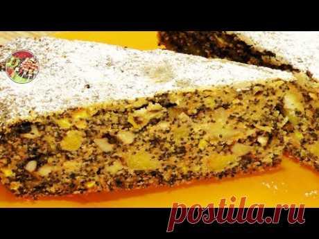 Цитрусовый пирог с маком, курагой, орехом..Постный, при этом очень вкусный!