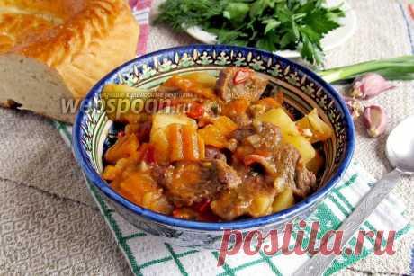 Каурдак  Жаркое по-узбекски  Блюдо восточной кухни, преимущественно — узбекской.