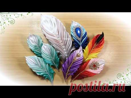 А Вам понравились мои пёрышки? Брошь перо из лент своими руками канзаши / satin ribbon brooch