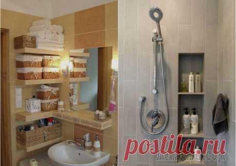 Хранение в ванной: 23 крутые идеи для любого пространства Как добиться идеального порядка в ванной комнате?Как разместить всё необходимое на нескольких квадратных метрах, и не перегрузить пространство?Есть несколько интересных идей, которые способны сделат...