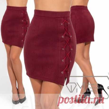 Замшевая юбка недорого в интернет магазине. Скидка всем.