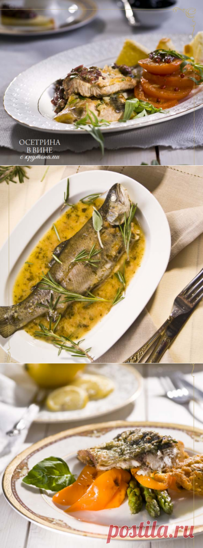 Три блюда из рыбы по рецептам Александра Дюма