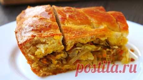 Вкусный домашний пирог с капустой | Ольга Матвей | Готовить Просто | Яндекс Дзен