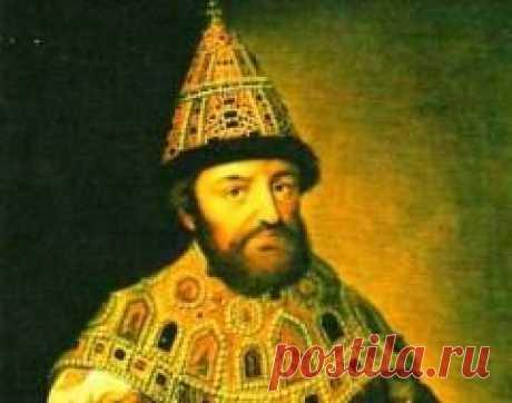 ЦАРЬ-АЛЕКСИЙ МИХАЙЛОВИЧ- 01 июля в 1661 году Подписан Кардисский мир России со Швецией