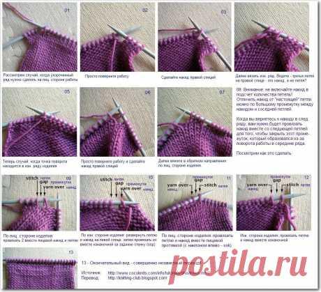 2 способа способа спрятать дырочку при вязании укороченными рядами.