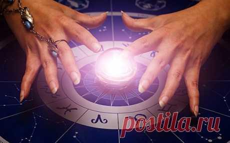 Какие знаки зодиака обладают самой сильной энергетикой? / Мистика