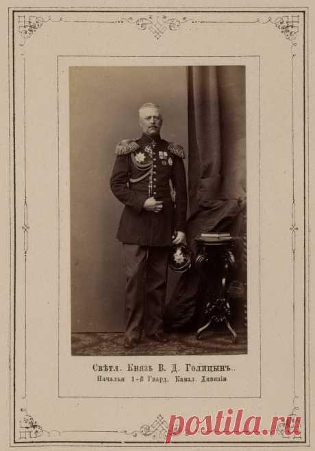 Светлейший князь Владимир Дмитриевич Голицын - обер-шталмейстер императорского двора, участник Кавказской войны.