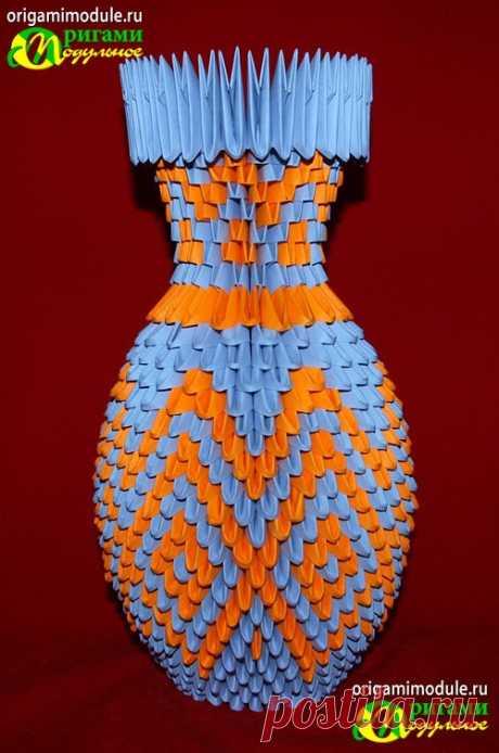 Модульное оригами схема вазы