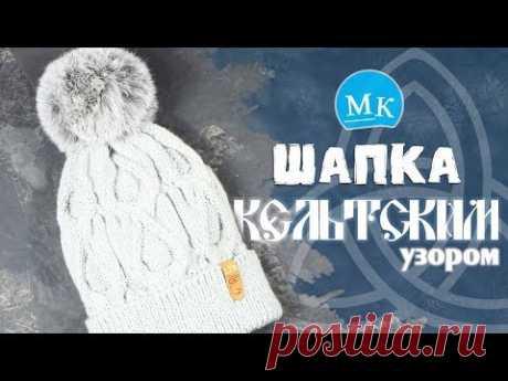 Мастер-класс по вязанию шапки спицами / Crochet pompom beanie / Ponpon ile örme şapka düzeni ile - YouTube