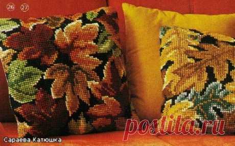 Вышитые подушки Листья