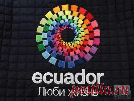 """Образец вышивки на одежде """"Ecuador. Люби жизнь"""""""