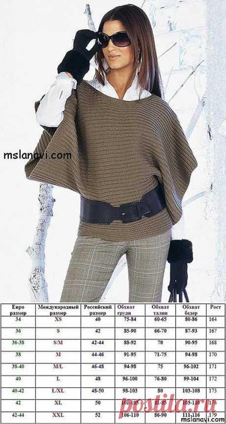 Вязаный пуловер Т-образный | Вяжем с Ланой