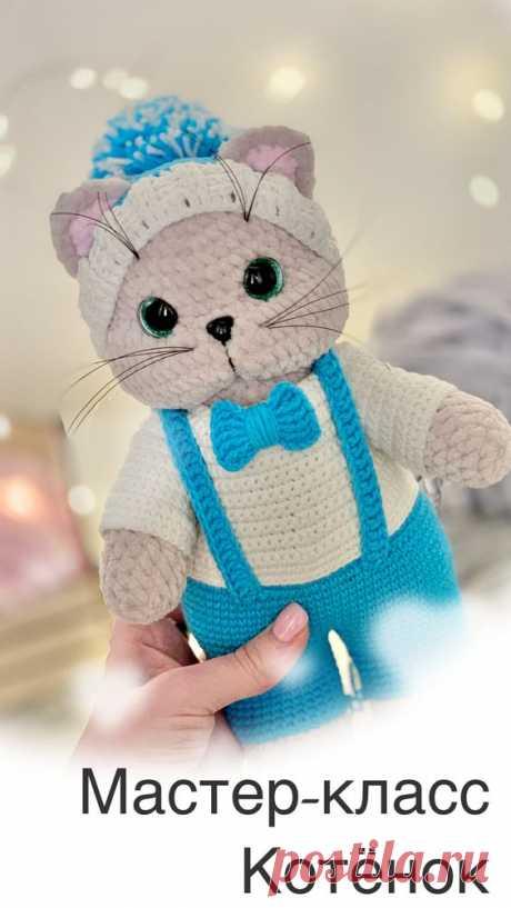 Мастер класс котёнок амигуруми крючком. Схема вязания кошки. Описание вязания котика. Котёнок амигуруми. Вязания крючком и спицами. Обучение вязанию крючком и спицами. Игрушки, МК, Амигуруми