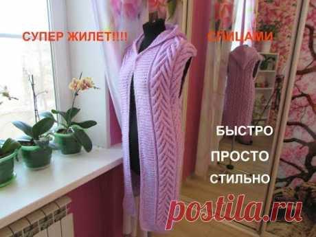 СУПЕР ПРОСТОЙ ЖИЛЕТ С КАПЮШОНОМ СПИЦАМИ!!!!!