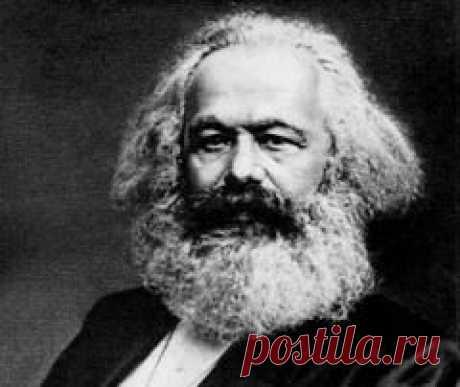 Сегодня 05 мая в 1818 году родился(ась) Карл Маркс