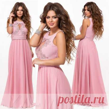 Вечернее платье макси : большой выбор длинных вечерних платьев. Доставка по России. Купон на скидку.